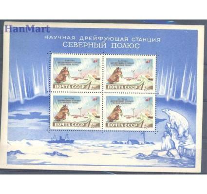Znaczek ZSRR 1958 Mi bl 27 Czyste **
