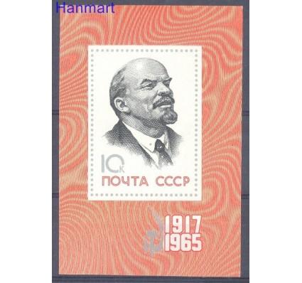Znaczek ZSRR 1965 Mi bl 41 Czyste **