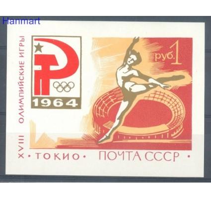 Znaczek ZSRR 1964 Mi bl 35 Czyste **