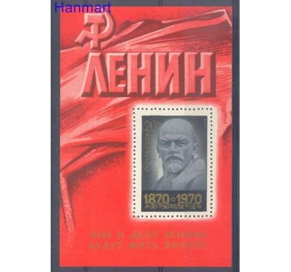Znaczek ZSRR 1970 Mi bl 63 Czyste **