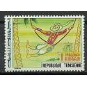 Tunezja 1978 Mi 943 Czyste **