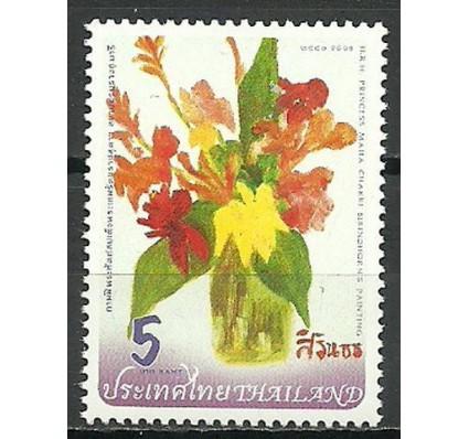 Znaczek Tajlandia 2008 Mi 2737 Czyste **