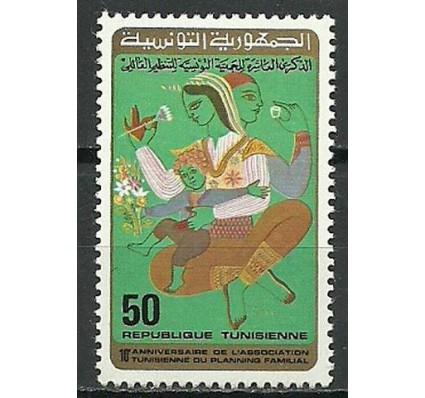 Znaczek Tunezja 1978 Mi 946 Czyste **
