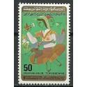 Tunezja 1978 Mi 946 Czyste **