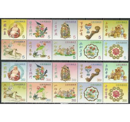Znaczek Tajwan 2011 Mi 3583-3602 Czyste **