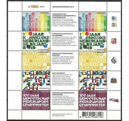 Znaczek Holandia 2011 Mi ark 2854-2858 Czyste **