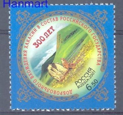Znaczek Rosja 2007 Mi 1418 Czyste **