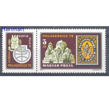 Znaczek Węgry 1979 Mi zf 3342 Czyste **
