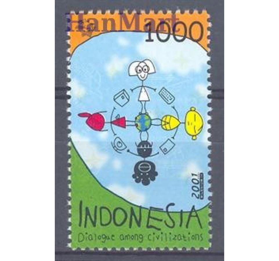 Indonezja 2001 Mi 2139 Czyste **
