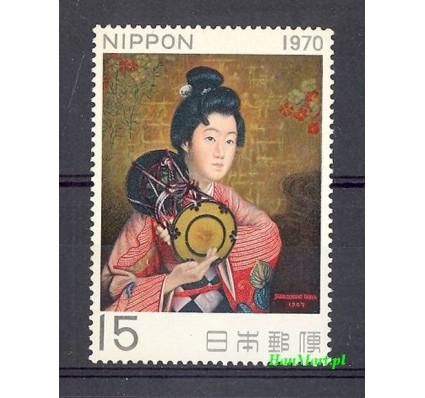 Znaczek Japonia 1970 Mi 1073 Czyste **