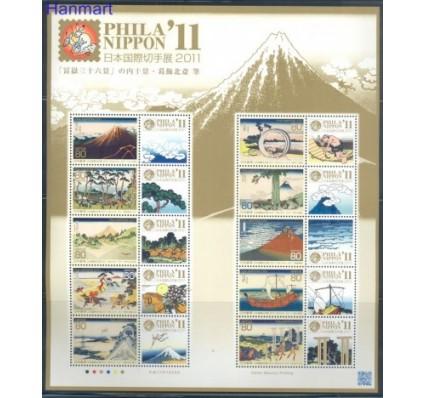 Znaczek Japonia 2011 Mi ark 5707-5716 Czyste **