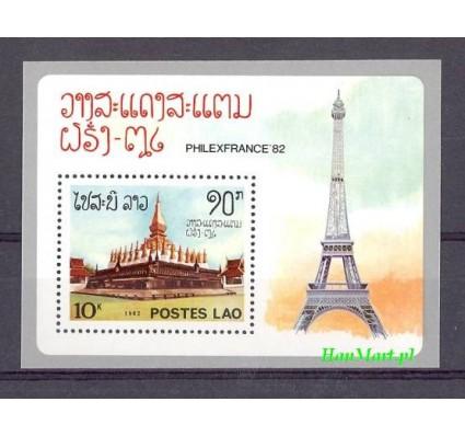 Znaczek Laos 1982 Mi bl 90 Czyste **