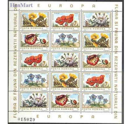 Znaczek Rumunia 1983 Mi 3982-3986 Czyste **