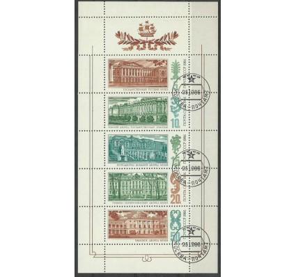 Znaczek ZSRR 1986 Mi ark 5671-5675 Stemplowane