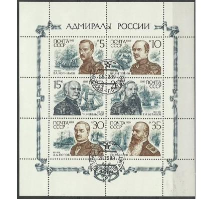 Znaczek ZSRR 1989 Mi ark 6037-6042 Stemplowane