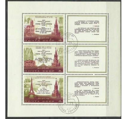 Znaczek ZSRR 1973 Mi bl 91 Stemplowane