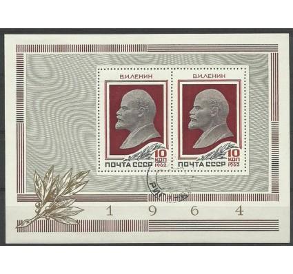 Znaczek ZSRR 1964 Mi bl 36 Stemplowane