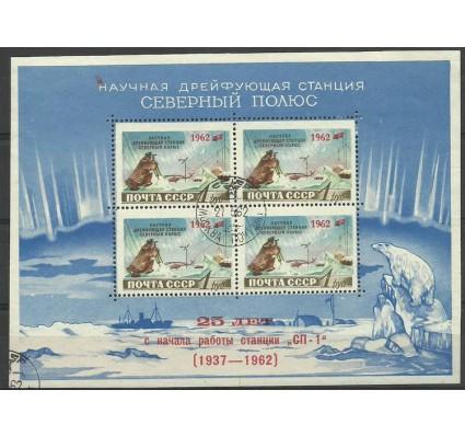 Znaczek ZSRR 1962 Mi bl 30 Stemplowane