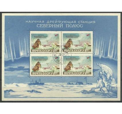Znaczek ZSRR 1958 Mi bl 27 Stemplowane
