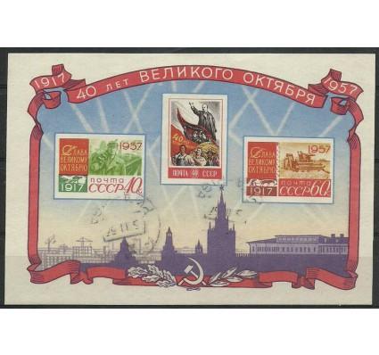 Znaczek ZSRR 1957 Mi bl 23 Stemplowane