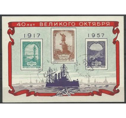 Znaczek ZSRR 1957 Mi bl 22 Stemplowane