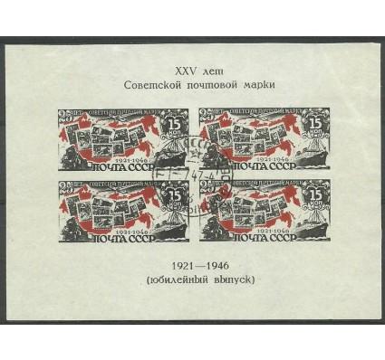 Znaczek ZSRR 1947 Mi bl 6 Stemplowane