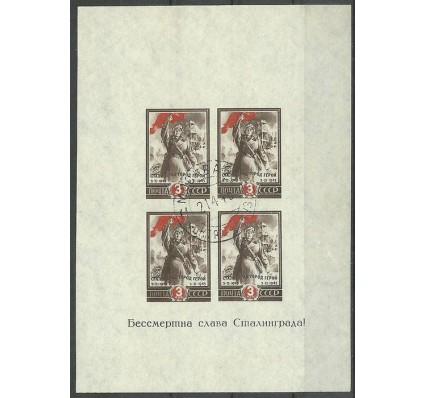 Znaczek ZSRR 1945 Mi bl 5 Stemplowane