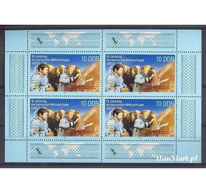 Znaczek NRD / DDR 1988 Mi ark 3190 Czyste **
