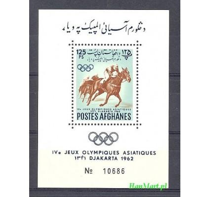 Znaczek Afganistan 1962 Mi bl 27 Czyste **