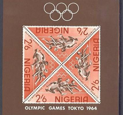 Znaczek Nigeria 1964 Mi bl 4 Czyste **