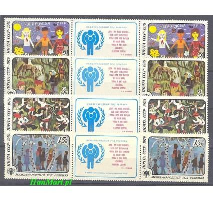 Znaczek ZSRR 1979 Mi zf 4878-4881 Czyste **