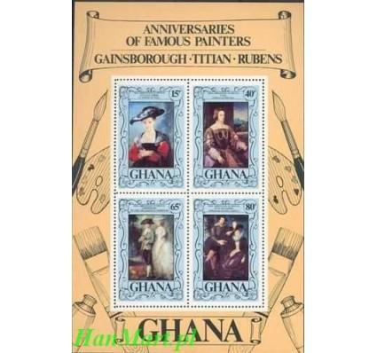 Znaczek Ghana 1977 Mi bl 72 Czyste **