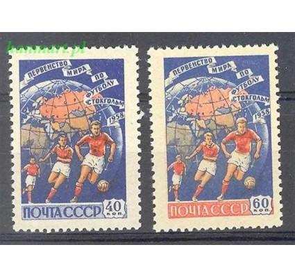 Znaczek ZSRR 1958 Mi 2089-2090A Czyste **