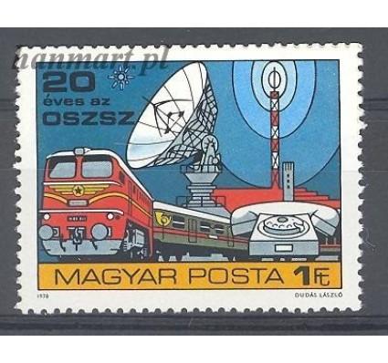 Znaczek Węgry 1978 Mi 3315 Czyste **