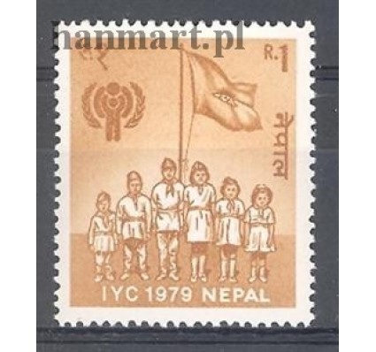 Znaczek Nepal 1979 Mi 377 Czyste **