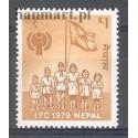 Nepal 1979 Mi 377 Czyste **