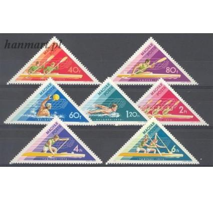 Znaczek Węgry 1973 Mi 2919-2925 Czyste **