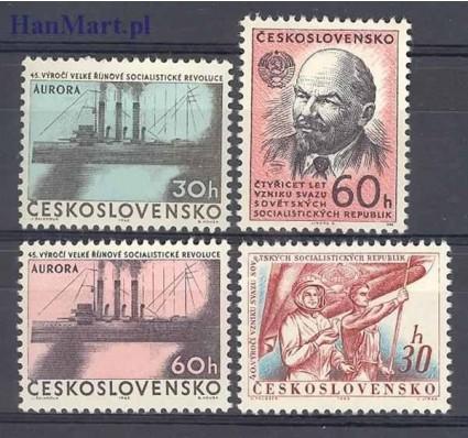 Znaczek Czechosłowacja 1962 Mi 1364-1367 Czyste **