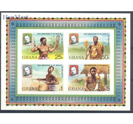 Znaczek Ghana 1980 Mi bl 82B Czyste **