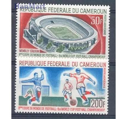 Znaczek Kamerun 1966 Mi 479-480 Czyste **