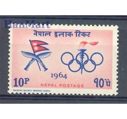 Znaczek Nepal 1964 Mi 187 Czyste **