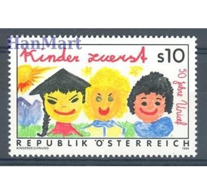 Znaczek Austria 1996 Mi 2205 Czyste **