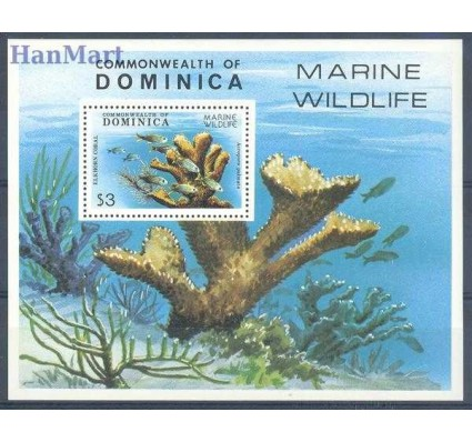 Znaczek Dominika 1979 Mi bl 56 Czyste **