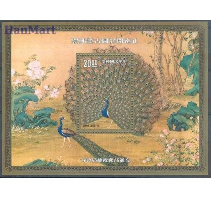 Znaczek Tajwan 1991 Mi bl 46 Czyste **