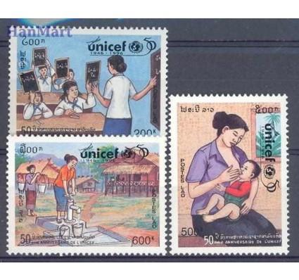 Znaczek Laos 1996 Mi 1544-1546 Czyste **