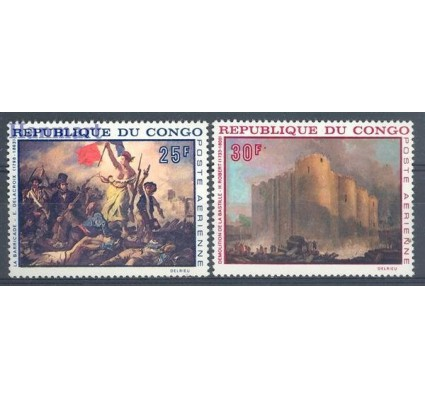 Znaczek Kongo 1968 Mi 163-164 Czyste **