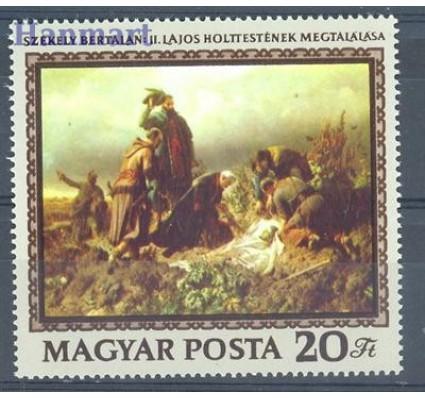Znaczek Węgry 1976 Mi 3134 Czyste **
