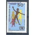 Niger 1971 Mi 311 Czyste **