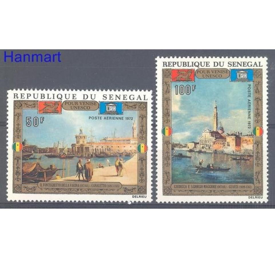 Senegal 1972 Mi 482-483 Czyste **