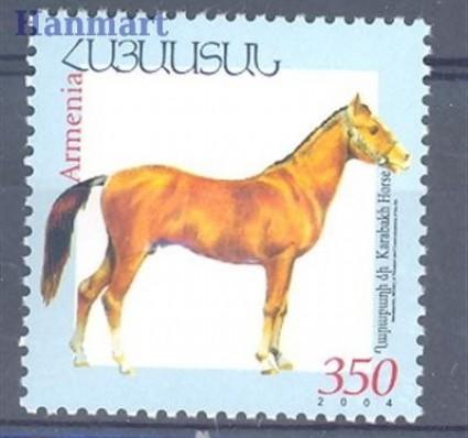 Znaczek Armenia 2005 Mi 501 Czyste **